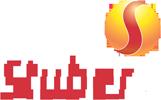 Stuber Sonne Logo